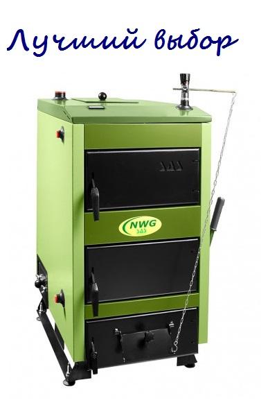 Твердотопливный стальной котел SAS NWG 12 кВт