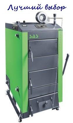 Твердотопливный стальной котел SAS MI 58 кВт