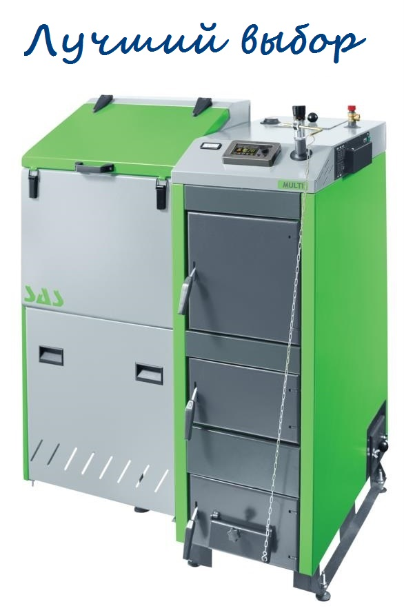 Пеллетный котел SAS BIO Multi 17 кВт
