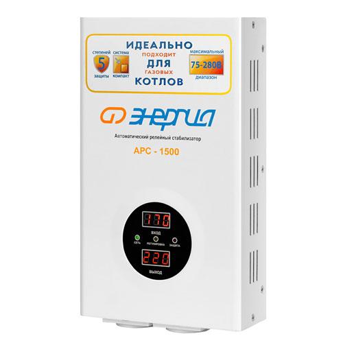 Стабилизатор напряжения для котла Энергия АРС-1500