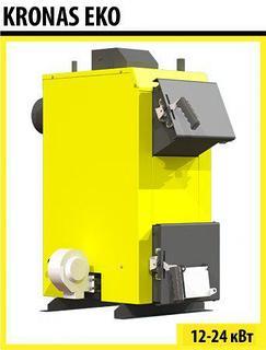 Твердотопливный котел Kronas Eco 24 кВт