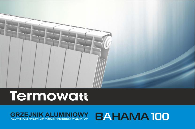 Алюминиевые радиаторы Termowatt BAHAMA 100