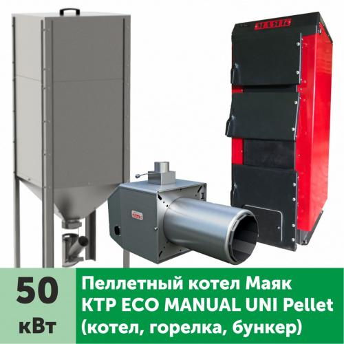Пеллетный котел МАЯК КТР-50 Eco Manual Uni Pellet