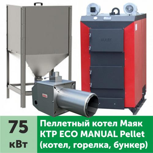 Пеллетный котел МАЯК КТР-75 Eco Manual Pellet
