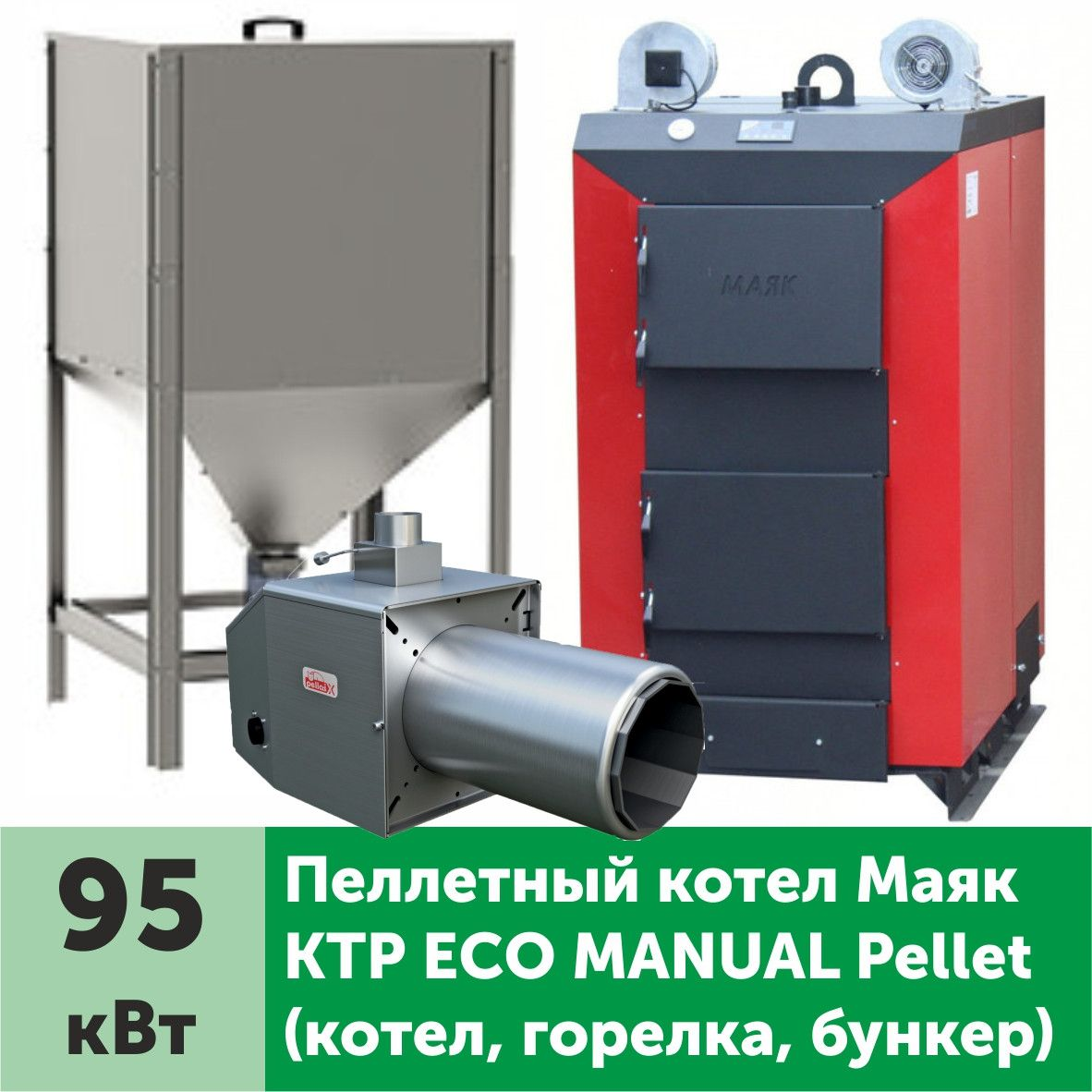 Пеллетный котел МАЯК КТР-95 Eco Manual Uni Pellet