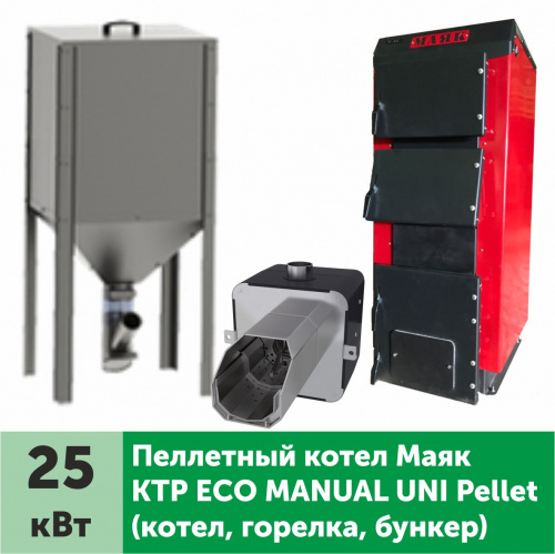 Пеллетный котел МАЯК КТР-25 Eco Manual Uni Pellet
