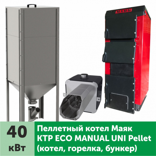 Пеллетный котел МАЯК КТР-40 Eco Manual Uni Pellet