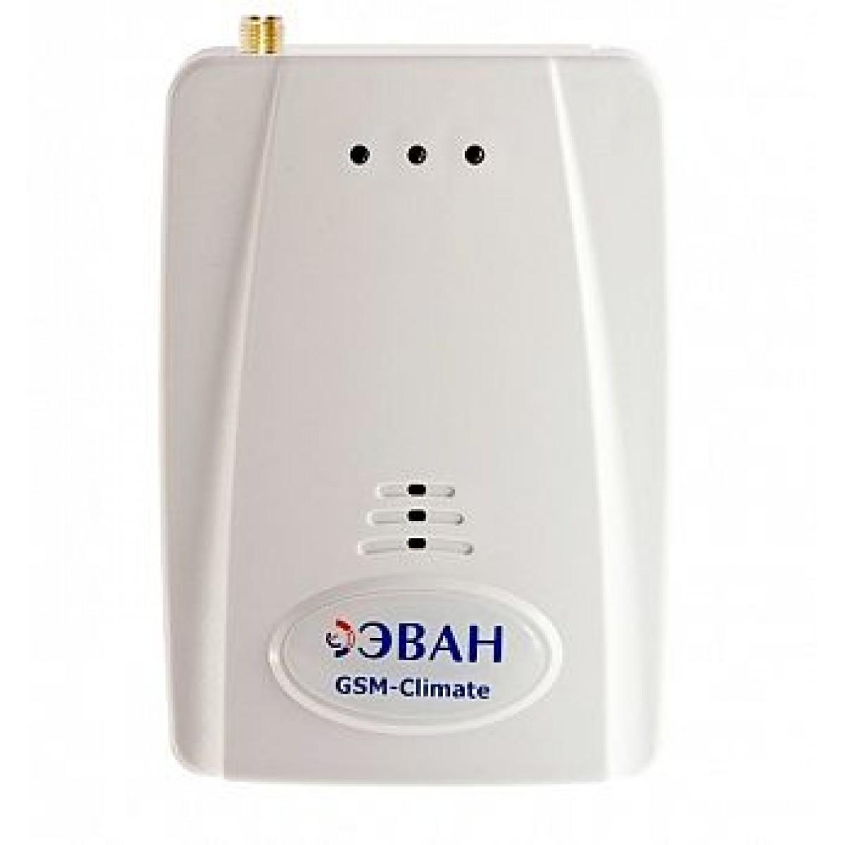Модуль GSM-Climate EXPERT - удаленное управление котлом